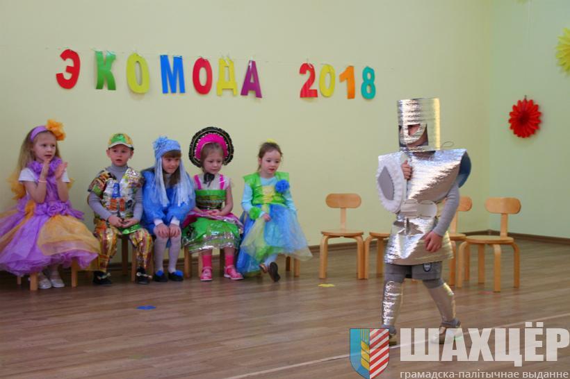0ekomoda_11.jpg