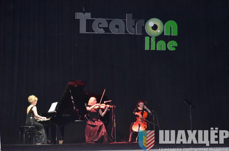 teatron-2.jpg