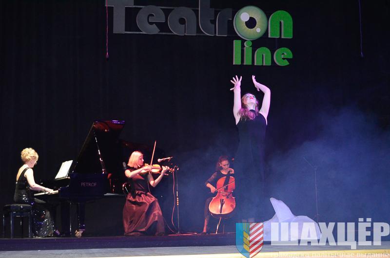 teatron-3_0.jpg