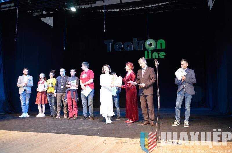 teatron-42.jpg