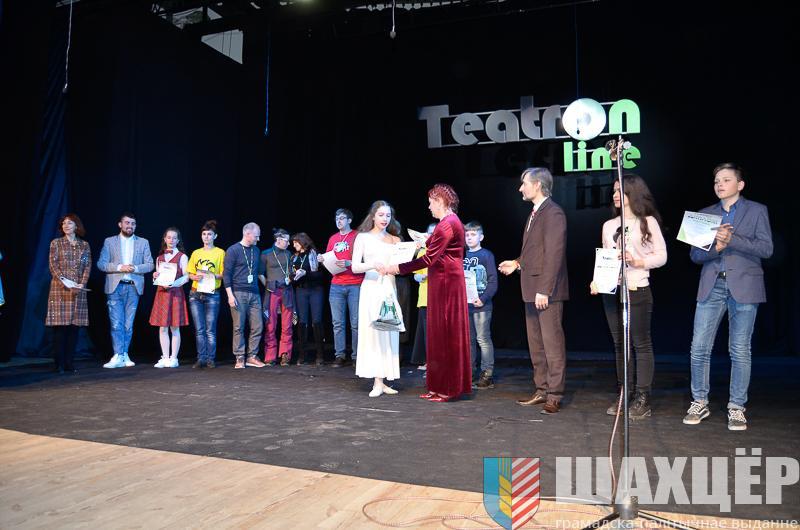 teatron-45.jpg