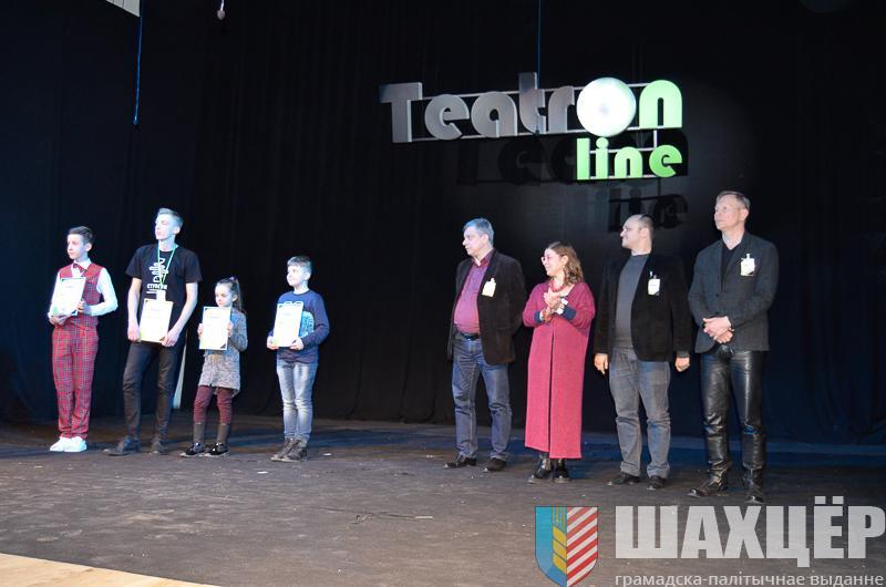 teatron-48.jpg